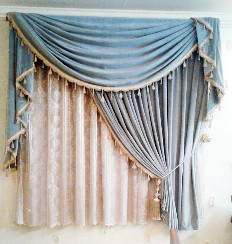 Special Blue Curtain